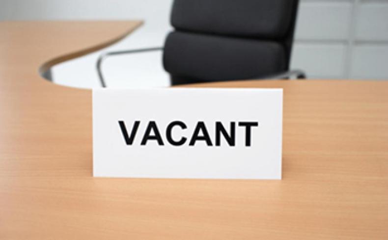 Объявлен конкурс на замещение вакантных должностей
