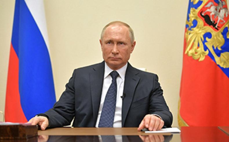 Обращение к гражданам России (