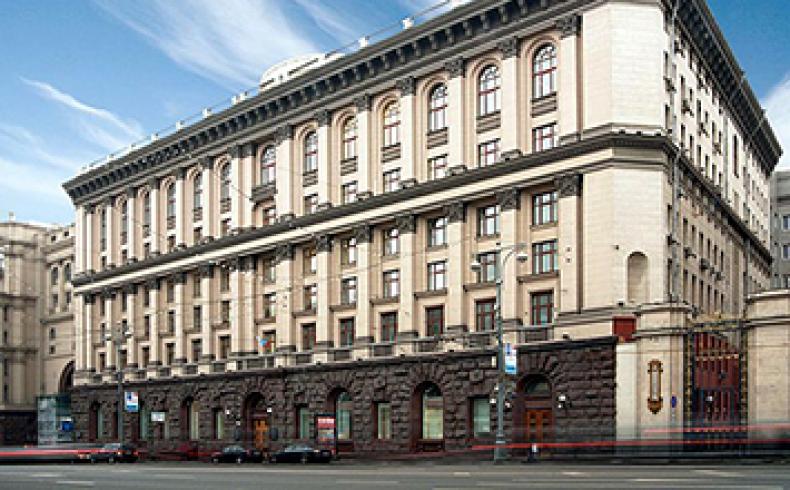 Поздравление от Министра науки и высшего образования Российской Федерации М.М. Котюкова с наступающим Новым годом