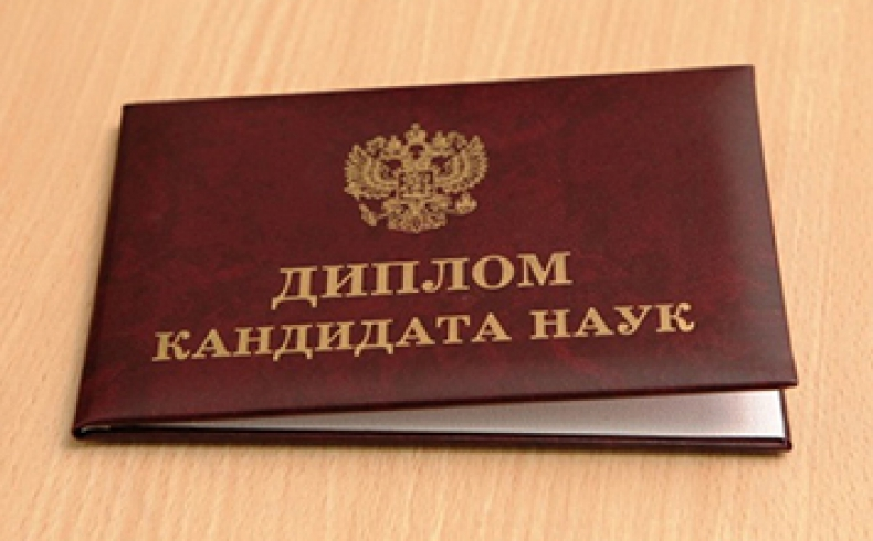Поздравляем Бызова Дениса Дмитриевича!!!